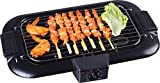 NJ Smokeless Electric Grill BBQ Barbecue BBQ 2000W with...